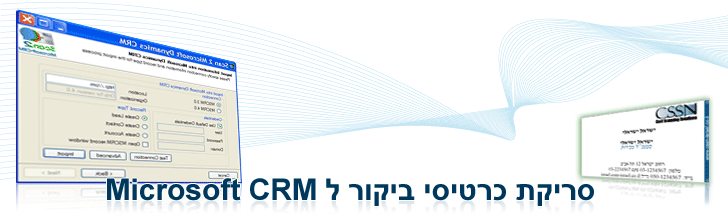 scan business cards to Microsoft CRM
